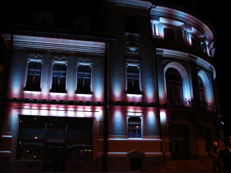 Teatrul Tineretului Piatra Neamt