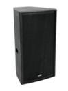PSSO K-315HD Boxă top pe 3 căi, 700W