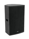 PSSO K-215X Boxă top pe 2 căi, 600W